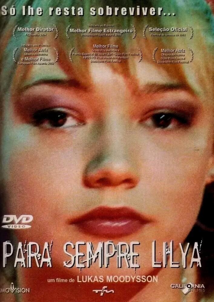 PARA SEMPRE LILYA - DVD