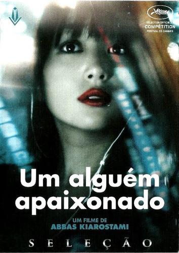 UM ALGUEM APAIXONADO - DVD
