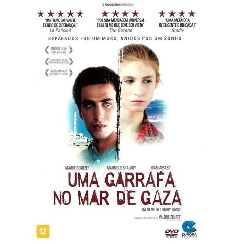 UMA GARRAFA NO MAR DE GAZA - DVD