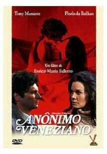 ANONIMO VENEZIANO - DVD
