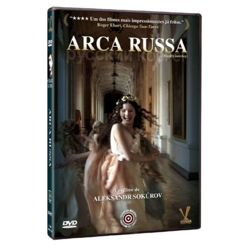 ARCA RUSSA - DVD