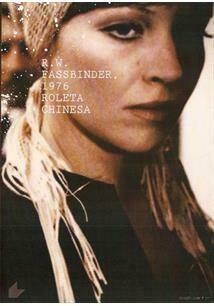 ROLETA CHINESA - DVD