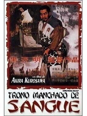 TRONO MANCHADO DE SANGUE - DVD