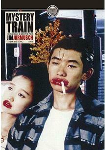 TREM MISTERIO - DVD