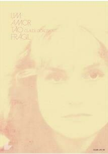 Um AMOR TAO FRAGIL - DVD