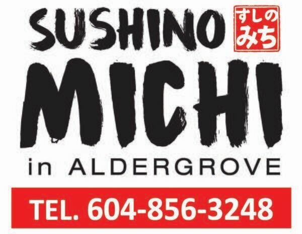 Sushino Michi