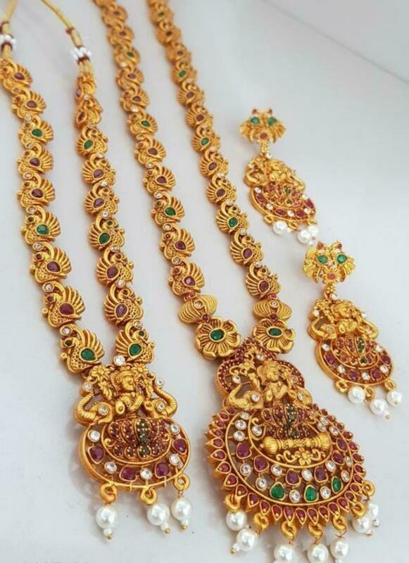 Jewellery Sets For Women
