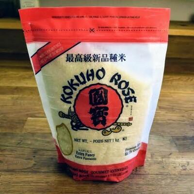 Sushi Rice - 1kg
