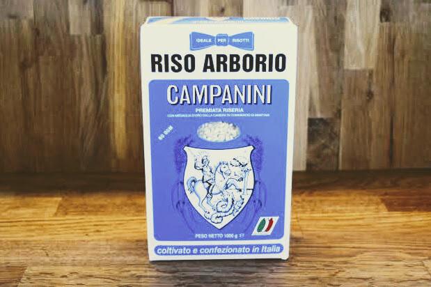 Campanini - Arborio Rice