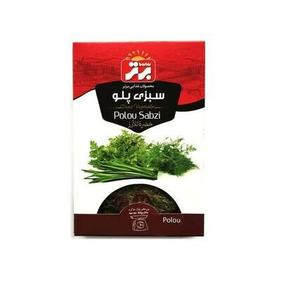 Dried Polo Vegetables 50g