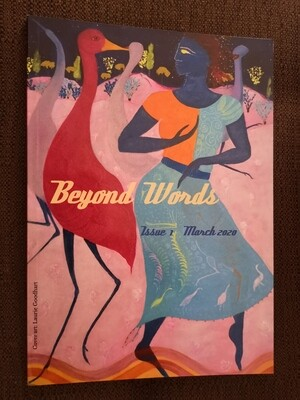 Beyond Words Literary Magazine, Issue 1, March 2020