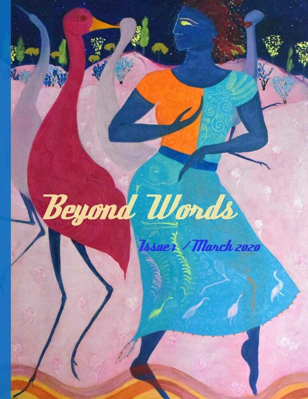 Beyond Words Magazine, Issue 1, March 2020
