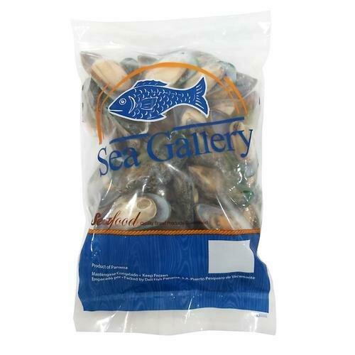 Sea Gallery Frozen Mussels 1 kg / 2.2 lb
