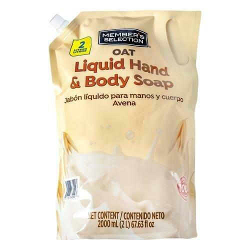 Member's Selection Oat Liquid Hand & Body Soap 2 L / 67.63 oz