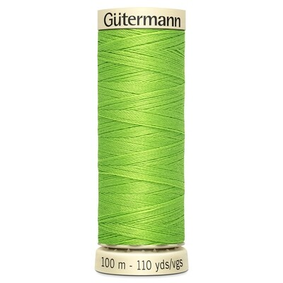 Gutermann Sew-All thread 336