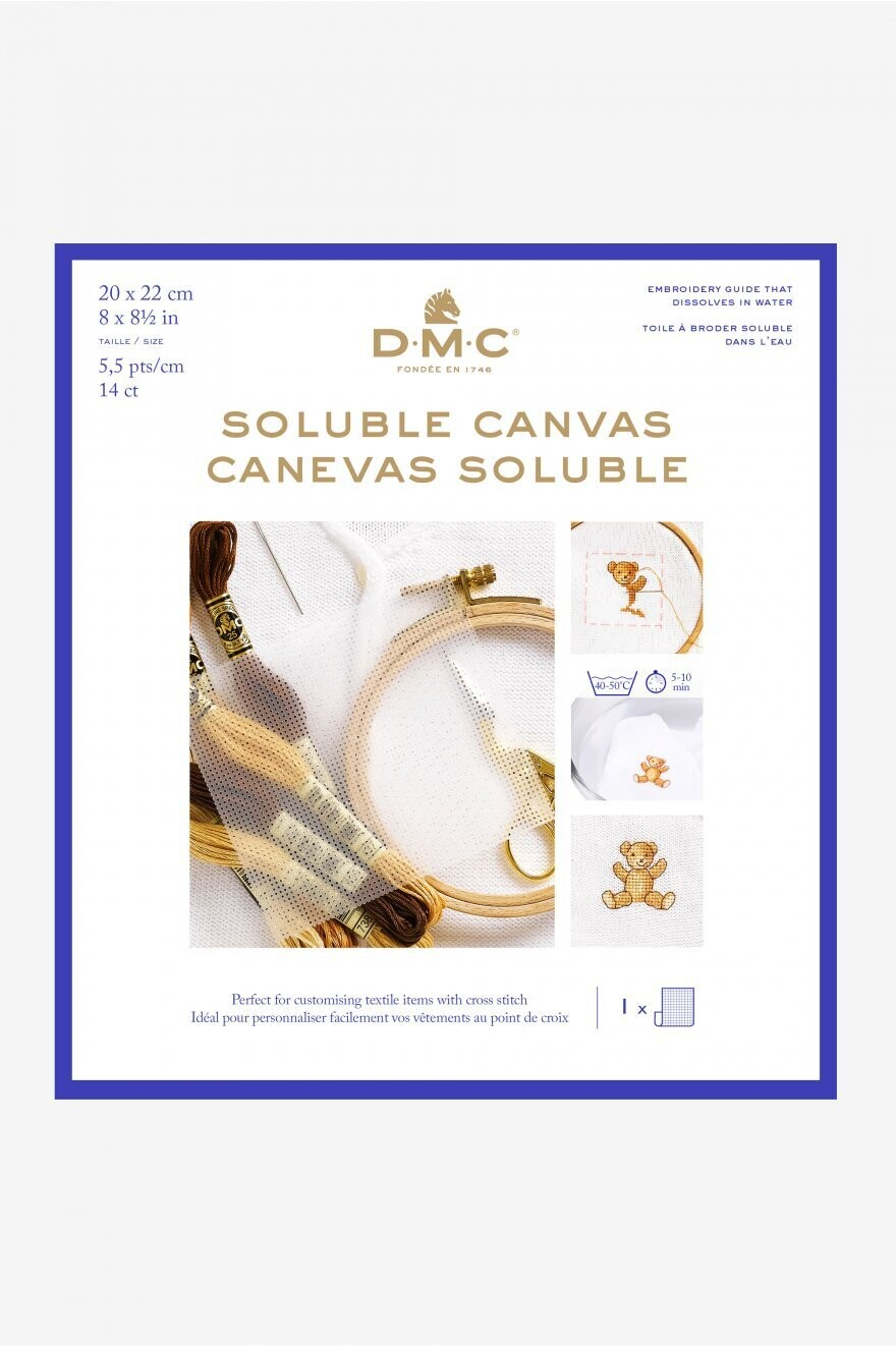 WATER SOLUBLE GUIDE 14 COUNT - 5.5 PTS/CM