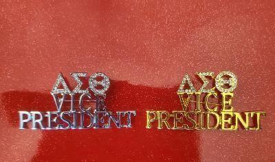 Vice President Lapel