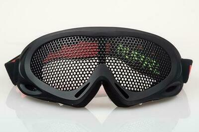 NP PRO Mesh Eye Protection Black/Camo/Green/Grey/Tan (Large)