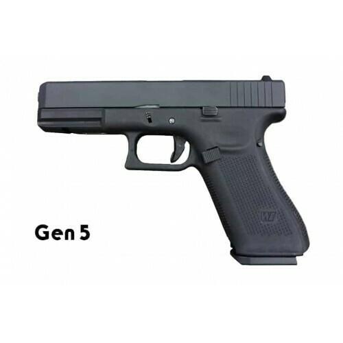 WE G17 Gas Blowback Gen 5 (Black)