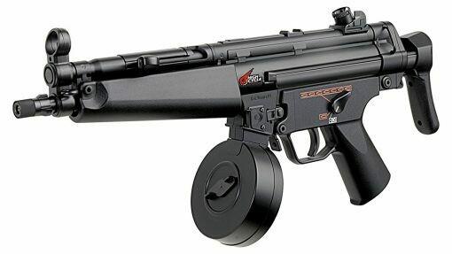 Tokyo Marui MP5A5 High Cycle
