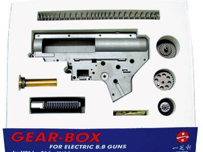 MP5 GEAR BOX SET III