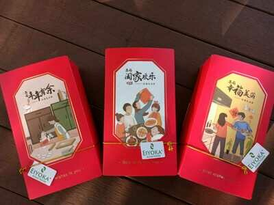 新年版-手工微藻蝦子麵 CNY Edition-Shrimp Roe Scarlet Noodles