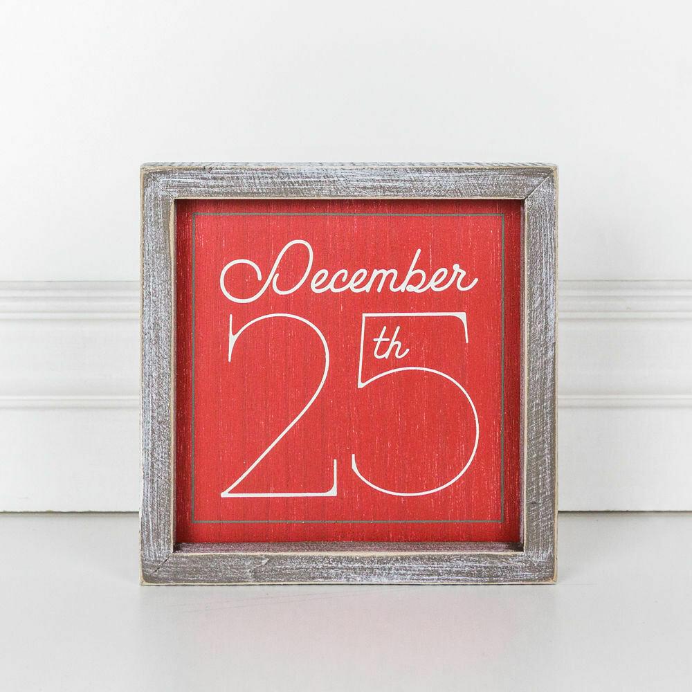 December 25th Sign