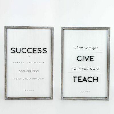Teach Success Reversible Sign