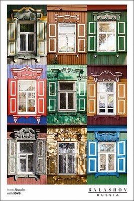 Открытка с девятью наличниками из Балашова