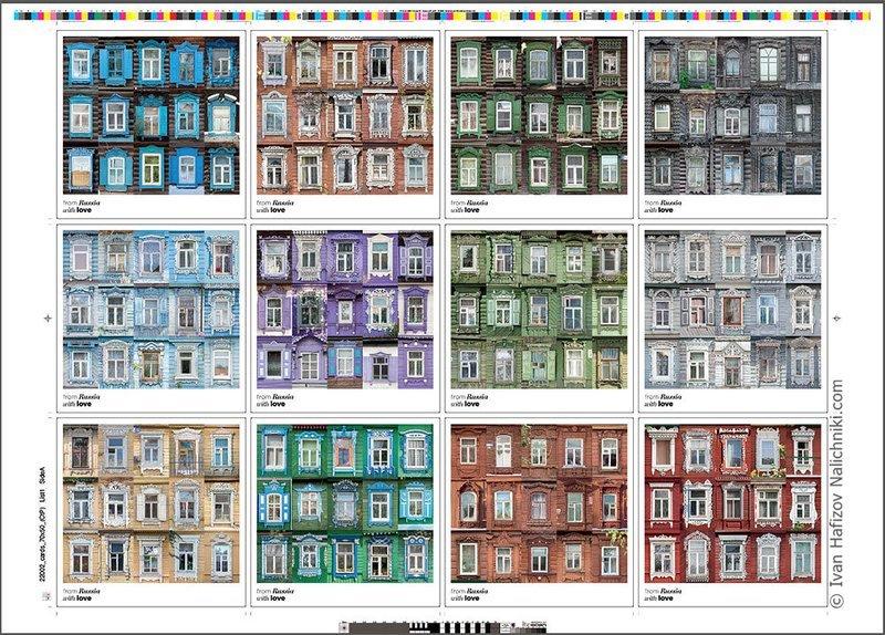 Набор открыток «Цвет нации», 12 штук.