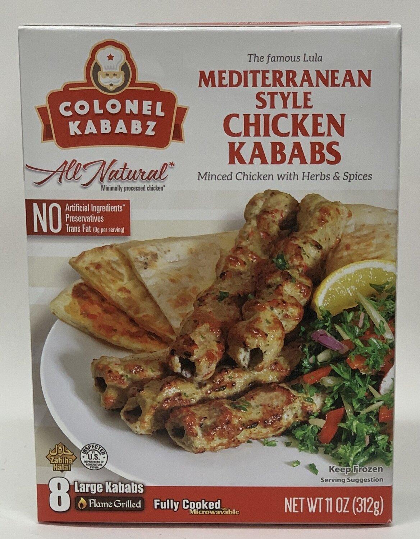 Colonel - Chicken Mediteranean Kefta Kabab (425gr)