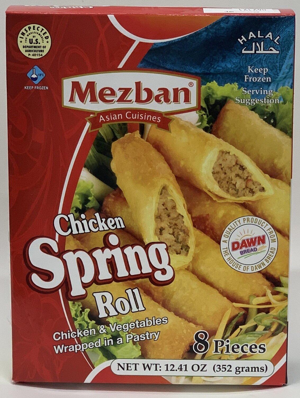 Mezban - Chicken Spring Rolls (352gr)