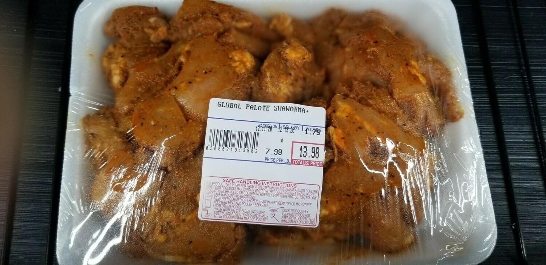 Chicken Shawarma 1.5 lbs (Halal)