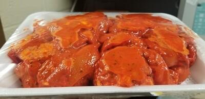 Chicken Tikka 1.5 lbs (Halal)