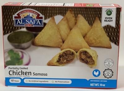 Al Safa - Chicken Samosa (10oz)