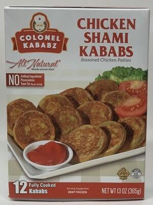 Colonel - Chicken Shami Kabab (365gr)