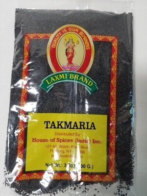 Takmaria (200gr)