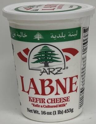 Arz - Labne Kefir Cheese (1lb)