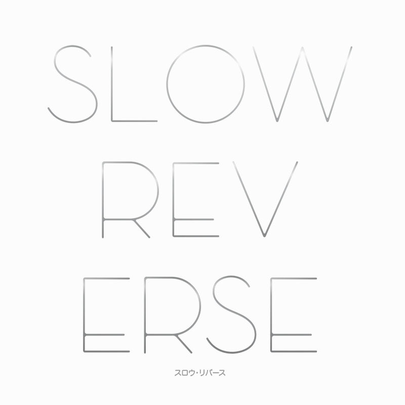 Slow Reverse (2009/2014 Remastered Edition) [CD]