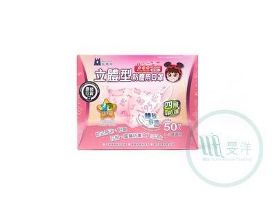 [藍鷹牌]3D SSS 立體型幼童N95口罩(2-4 歲適用)(50枚入) - 粉紅色