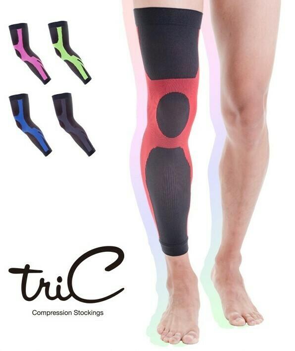 Tric - 專業運動壓力腳臂套