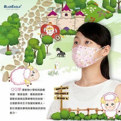 3D S 立體型兒童N95口罩(6-10歲適用)(25枚入) - QQ羊