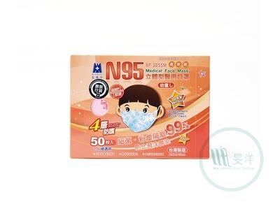 [藍鷹牌] 醫用3D立體型4層兒童2-6歲N95口罩 (粉紅色)