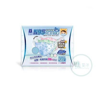 <9月預購> [藍鷹牌]3D SS 立體型幼童N95口罩(2-6 歲適用)(50枚入) - 綠色