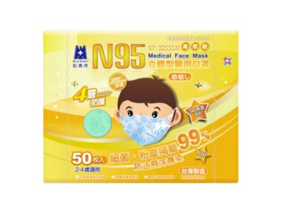 [藍鷹牌] 醫用3D立體型4層兒童2-4歲N95口罩 (綠色)