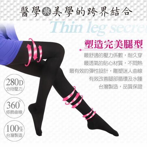 Tric - 280Den 包趾壓力褲襪 黑色 (M/L/XL)