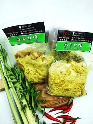 Lemon Grass Chicken Chop (Drumstick)