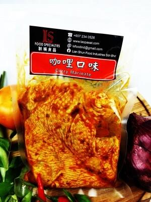 Curry Chicken Chop (Drumstick)