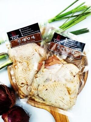 Original Chicken Chop (Drumstick)
