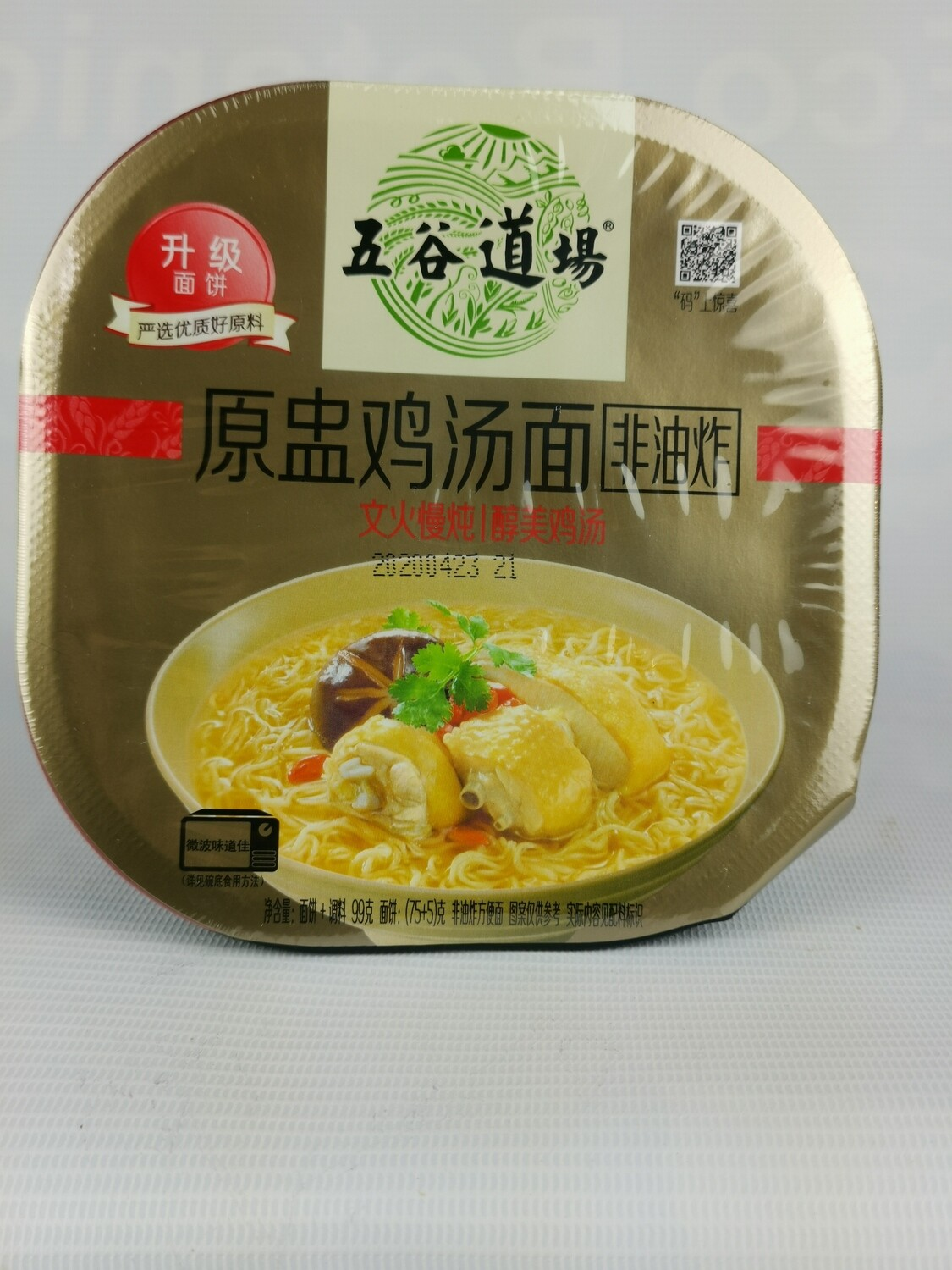 Wugudaocan Chicken Soup Noodle 99g